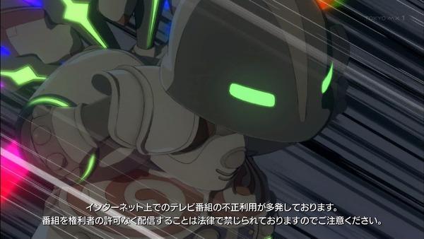 「プラネット・ウィズ」3話感想 (13)