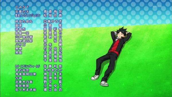 「UQ HOLDER! 魔法先生ネギま!2」2話 (55)
