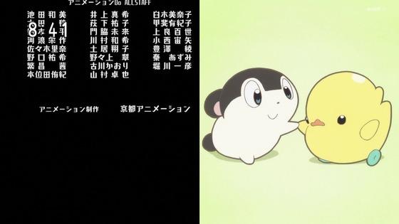 「バジャのスタジオ ~バジャのみた海~」感想 (73)