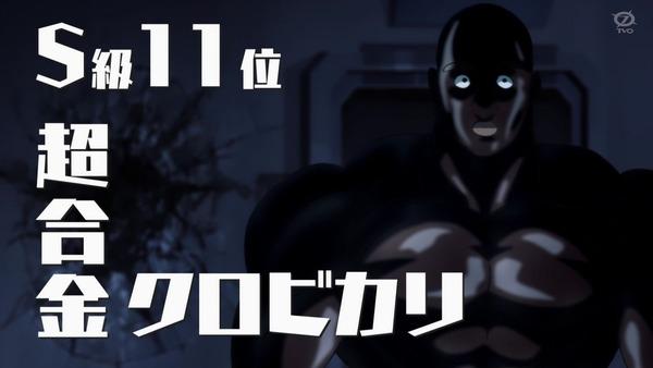 「ワンパンマン」22話(2期 10話)感想 (23)