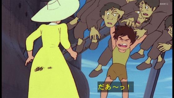 「未来少年コナン」第5話感想 (25)