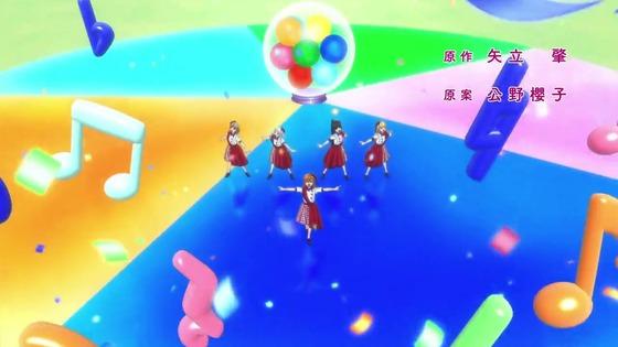 「ラブライブ!スーパースター!!」2話感想  (16)