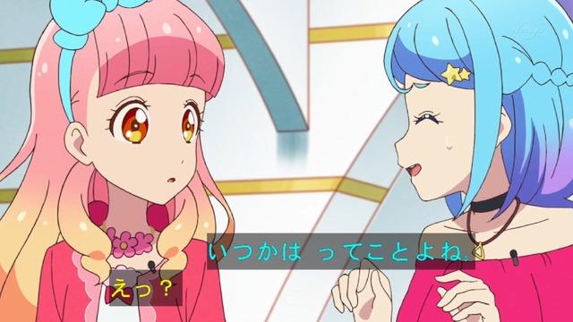 「アイカツフレンズ!」24話感想  (78)