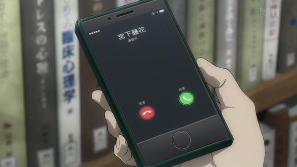 「ブギーポップは笑わない」1話/2話 感想 (48)