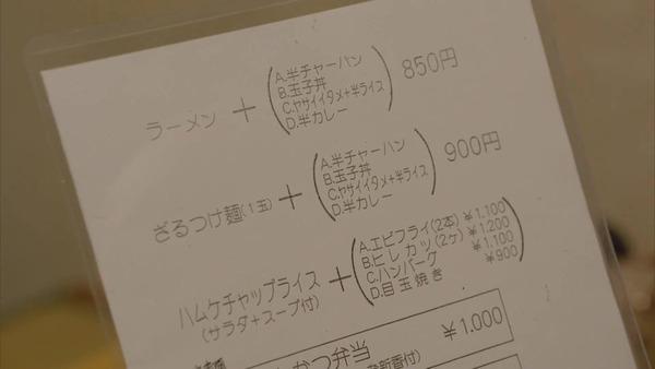 「孤独のグルメ Season8」12話感想 画像 (68)