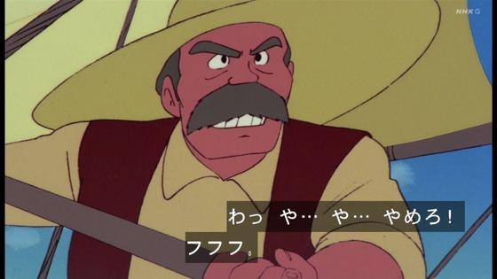 「未来少年コナン」第13話感想 (35)