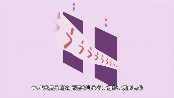 「上野さんは不器用」5話感想 (5)