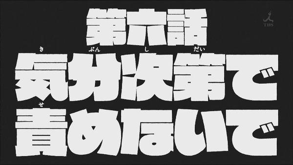 「キルラキル」第5話感想  (59)