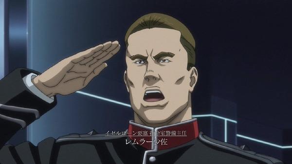 「銀河英雄伝説 Die Neue These」7話感想 (16)