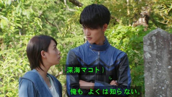 「仮面ライダーゴースト」40話 (9)