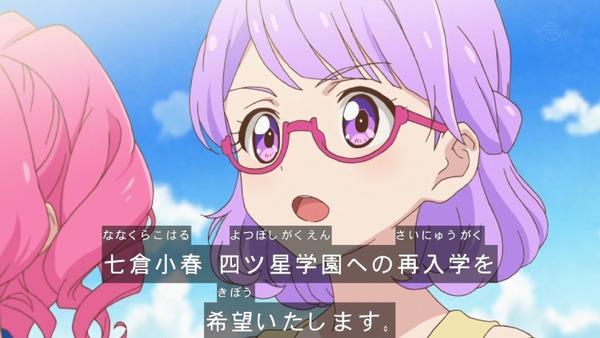 「アイカツスターズ!」第71話 (49)