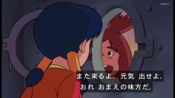 「未来少年コナン」第7話感想 (62)