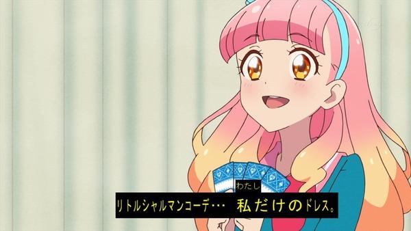 「アイカツフレンズ!」4話感想 (91)