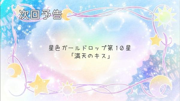「ポプテピピック」9話 (36)