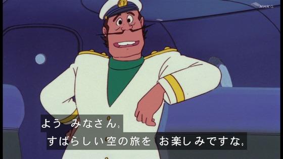 「未来少年コナン」第20話感想 画像 (111)