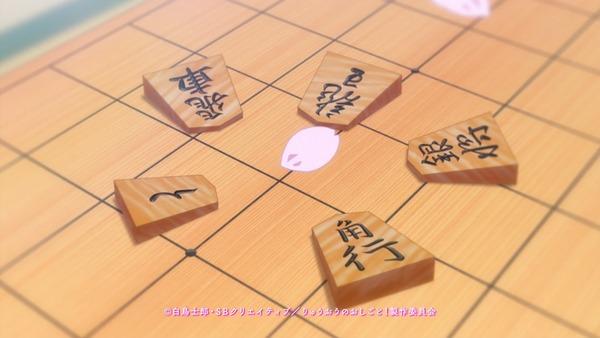 「りゅうおうのおしごと!」12話感想 (1)