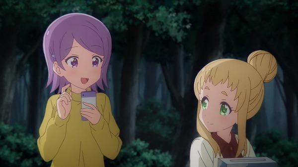 「恋する小惑星」10話感想 画像  (51)