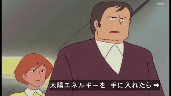 「未来少年コナン」第7話感想 (37)