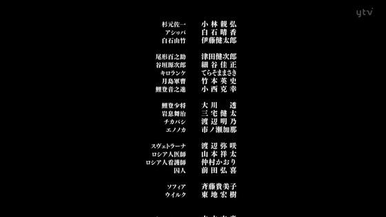 「ゴールデンカムイ」36話感想(3期 12話 最終回) (175)