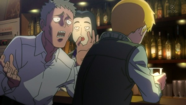 「モブサイコ100Ⅱ」2期 6話感想 (94)