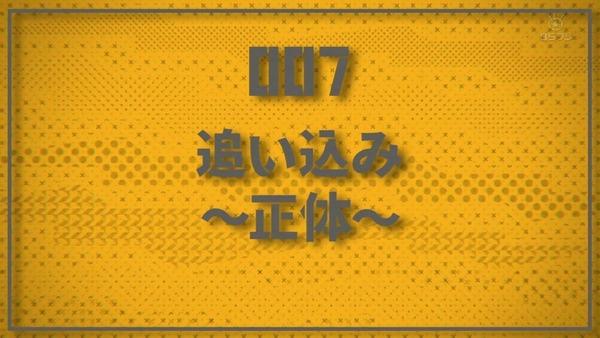 「モブサイコ100Ⅱ」2期 6話感想