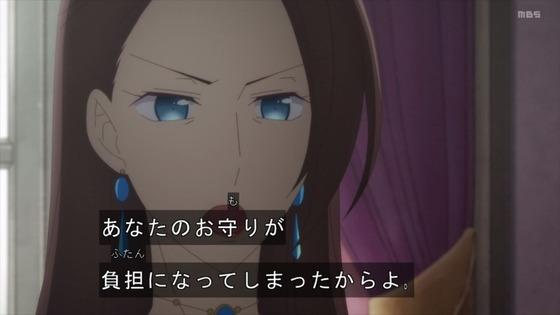 「はめふらX」2期 9話感想 (33)