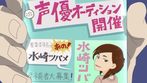 「映像研には手を出すな!」10話感想 画像 !! (5)