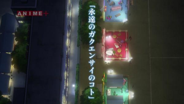 「あまんちゅ!~あどばんす~」2期 7話感想 (5)