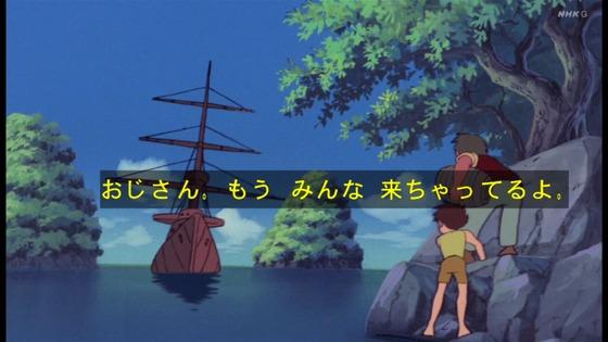 「未来少年コナン」第19話感想 画像  (69)