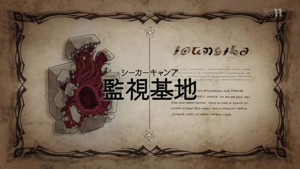 「メイドインアビス」6話 (9)