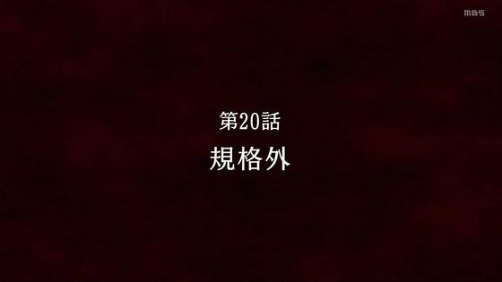 「呪術廻戦」19話 (120)