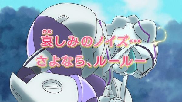 「HUGっと!プリキュア」16話感想 (92)