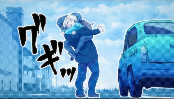 「ユーリ!!! on ICE(ユーリオンアイス)」 (2)