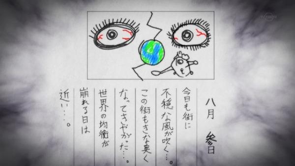 「斉木楠雄のΨ難」2期 7話 (67)
