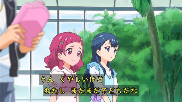 「HUGっと!プリキュア」3話 (48)