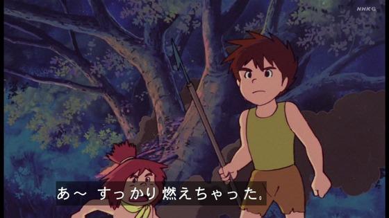 「未来少年コナン」第17話感想 画像 (9)