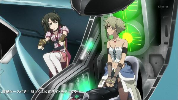 「ナイツ&マジック」7話 (46)