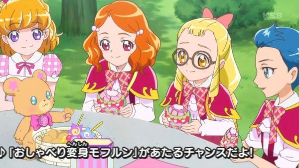 「魔法つかいプリキュア!」第16話感想 (4)