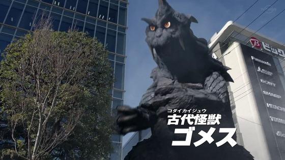「ウルトラマンZ」第1話「ご唱和ください、我の名を!」感想 (2)