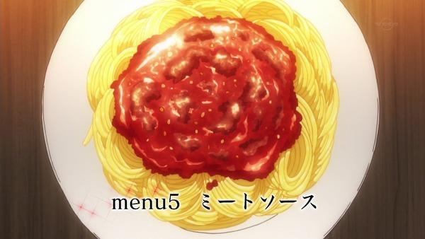 「異世界食堂」3話 (16)