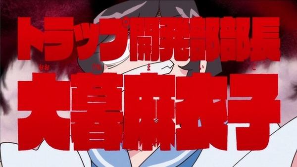 「キルラキル」第4話感想 (45)