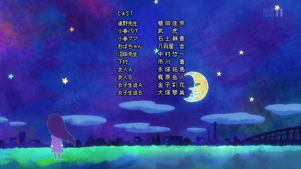 「ハイスコアガール」4話感想 (65)