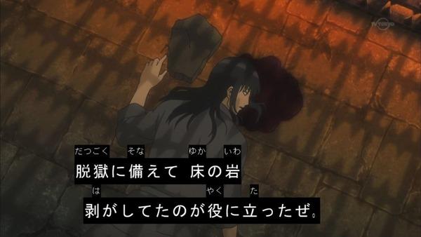 銀魂 (30)