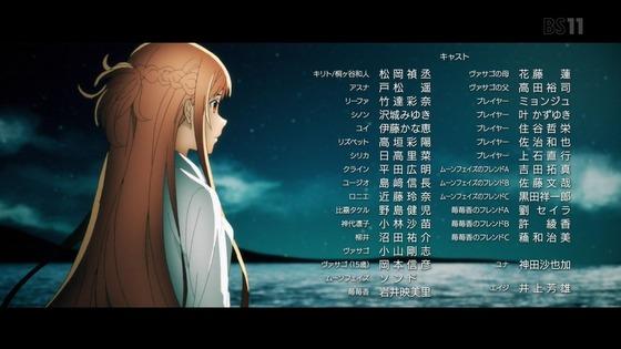 「SAO アリシゼーション」3期 第17話感想  (74)