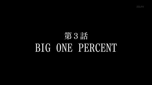 フルメタ4期 2話感想 (72)