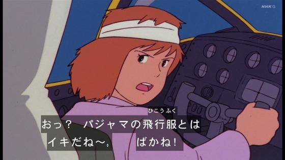 「未来少年コナン」第24話感想 画像 (57)