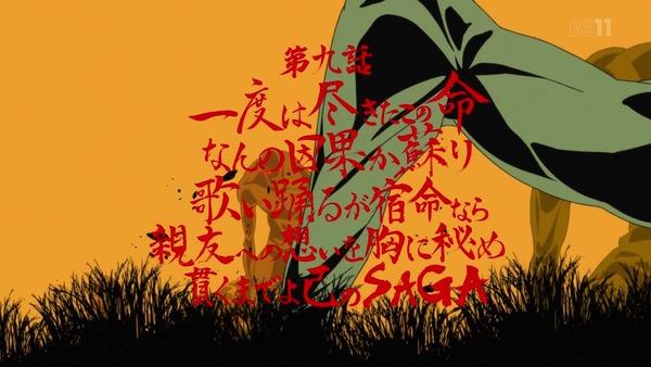 「ゾンビランドサガ」9話感想  (10)