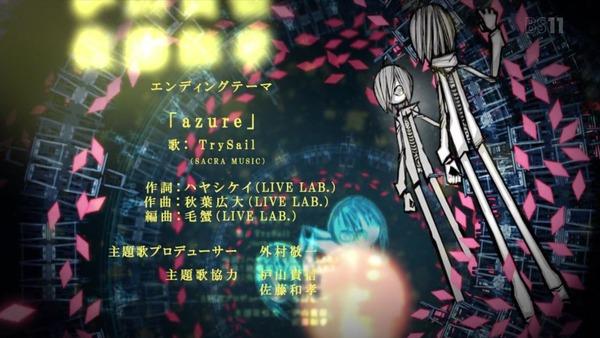 「続・終物語」第1話感想 (97)