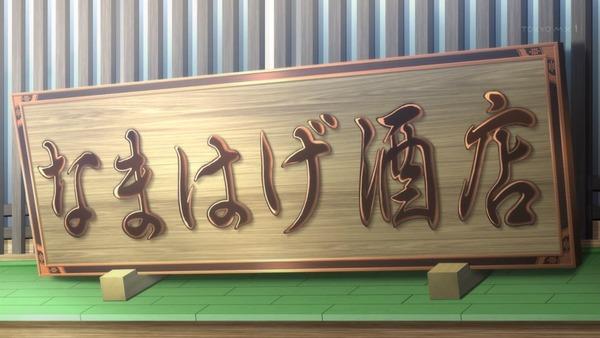 「ヒナまつり」9話感想 (51)