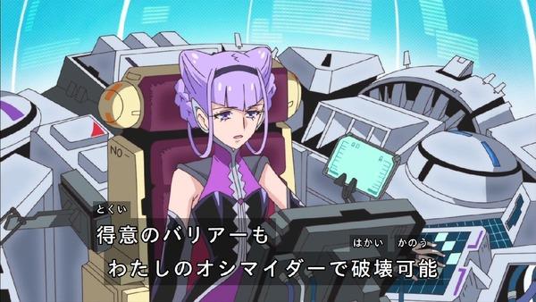 「HUGっと!プリキュア」7話 (66)
